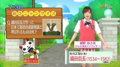 160623合格モーニング 紺野あさ美 (6)
