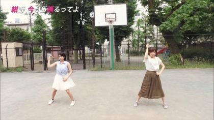 160622紺野、今から踊るってよ 紺野あさ美 (5)