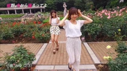 160623紺野、今から踊るってよ 紺野あさ美 (3)
