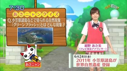 160624合格モーニング 紺野あさ美 (6)