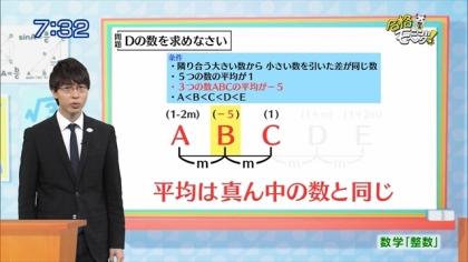 160624合格モーニング 紺野あさ美 (3)