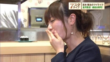 160624 マイライク7スタライブ 紺野あさ美 (5)