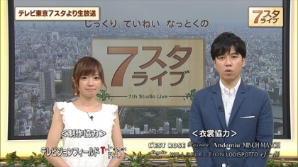 160624 マイライク7スタライブ 紺野あさ美 (1)