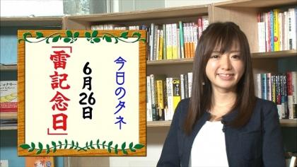 160626朝ダネ 紺野あさ美 (1)