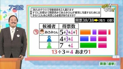 160627合格モーニング (3)