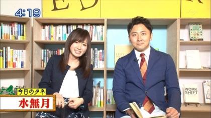 160629朝ダネ 紺野あさ美 (1)