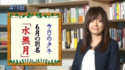 160629朝ダネ 紺野あさ美 (4)