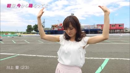 160629紺野、今から踊るってよ 紺野あさ美 (6)