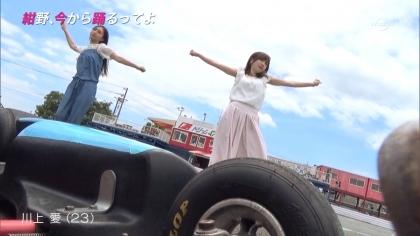 160629紺野、今から踊るってよ 紺野あさ美 (1)