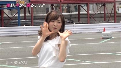 160629紺野、今から踊るってよ 紺野あさ美 (4)