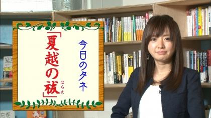 160630朝ダネ 夏越の祓 紺野あさ美 (4)
