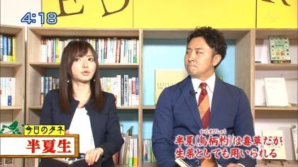 160701朝ダネ 紺野あさ美 (4)