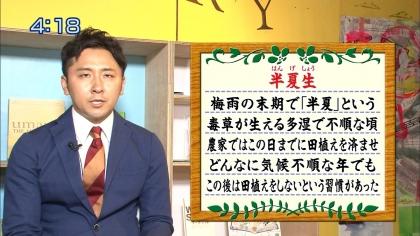 160701朝ダネ 紺野あさ美 (5)