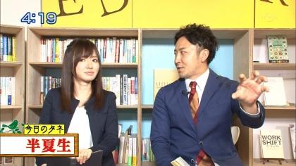 160701朝ダネ 紺野あさ美 (2)