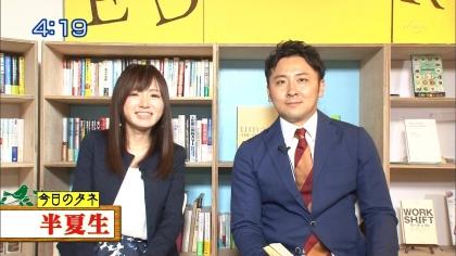 160701朝ダネ 紺野あさ美 (1)