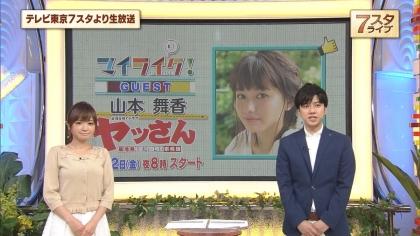 160701 7スタライブ 紺野あさ美 (2)