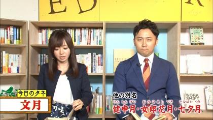 160703朝ダネ 文月 紺野あさ美 (4)