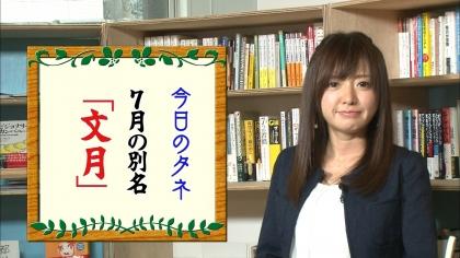 160703朝ダネ 文月 紺野あさ美 (6)