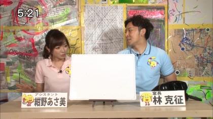 160703リンリン相談室7 紺野あさ美 (11)