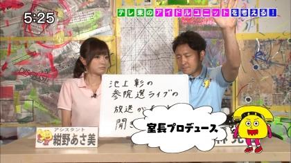 160703リンリン相談室7 紺野あさ美 (8)