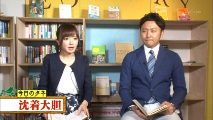 160704朝ダネ 紺野あさ美 (4)