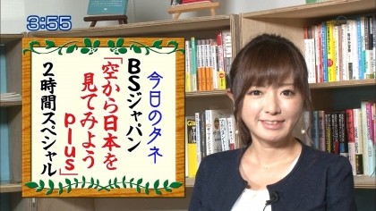 160705朝ダネ 紺野あさ美 (4)