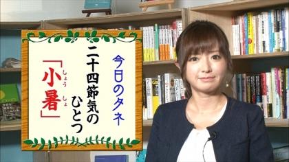 160707朝ダネ 紺野あさ美 (4)