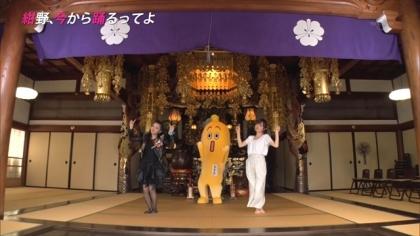 160706紺野、今から踊るってよ 紺野あさ美 (6)