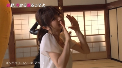 160706紺野、今から踊るってよ 紺野あさ美 (3)