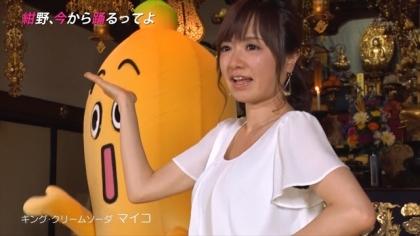 160706紺野、今から踊るってよ 紺野あさ美 (1)