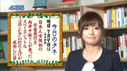 160708朝ダネ 紺野あさ美 (4)