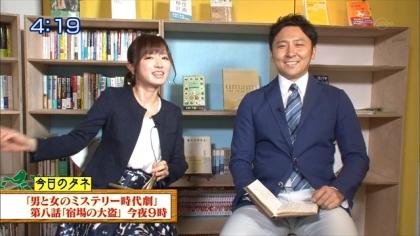 160712朝ダネ 紺野あさ美 (2)
