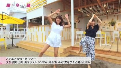 160713紺野、今から踊るってよ 紺野あさ美 (1)
