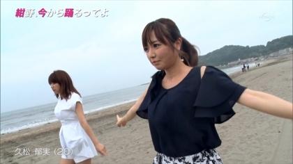 160713紺野、今から踊るってよ 紺野あさ美 (4)