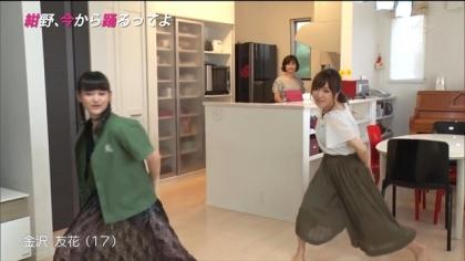 160714紺野、今から踊るってよ 紺野あさ美 (4)