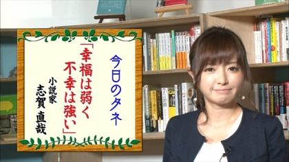 160717朝ダネ 紺野あさ美 (5)
