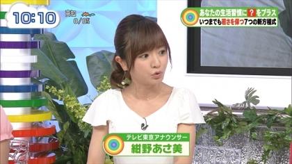 160721 なないろ日和 紺野あさ美 (6)