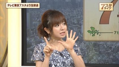 160722 7スタライブ 紺野あさ美 (4)