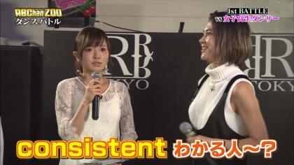 160723えびちゃんズー 紺野あさ美 (2)