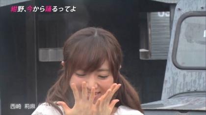 160727紺野、今から踊るってよ 紺野あさ美 (1)
