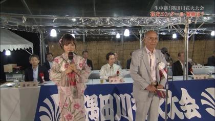 160730隅田川花火大会 紺野あさ美 (6)