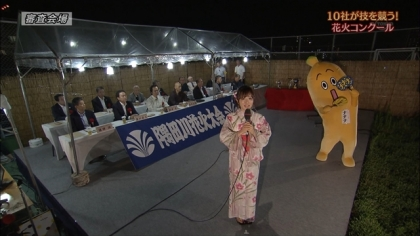 160730隅田川花火大会 紺野あさ美 (10)