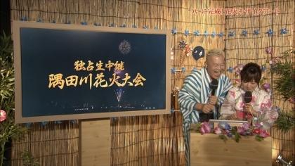 160730隅田川花火大会 紺野あさ美 (2)