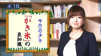 160802朝ダネ 紺野あさ美 (5)