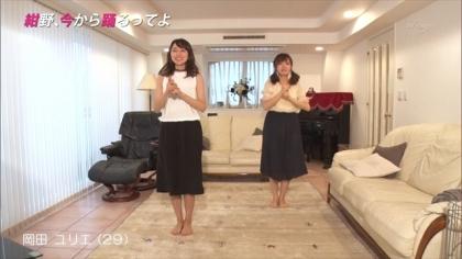 160803紺野、今から踊るってよ 紺野あさ美 (3)