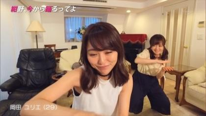 160803紺野、今から踊るってよ 紺野あさ美 (1)
