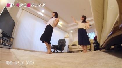 160803紺野、今から踊るってよ 紺野あさ美 (2)