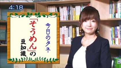 160805朝ダネ 紺野あさ美 (5)