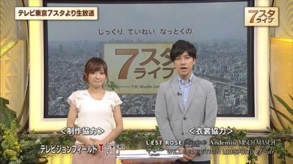 160805 7スタライブ 紺野あさ美 (1)
