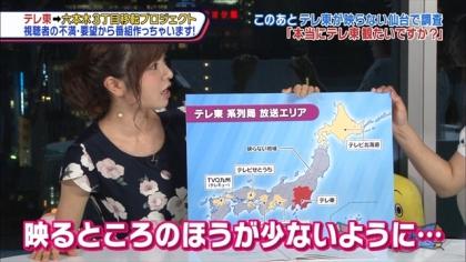 160803テレ東世論調査 紺野あさ美 (7)